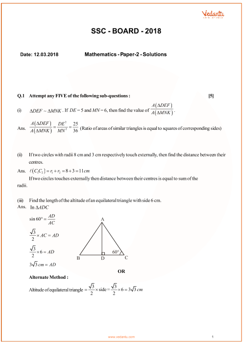 Maharashtra SSC QP Class 10 Maths Paper-2 part-1