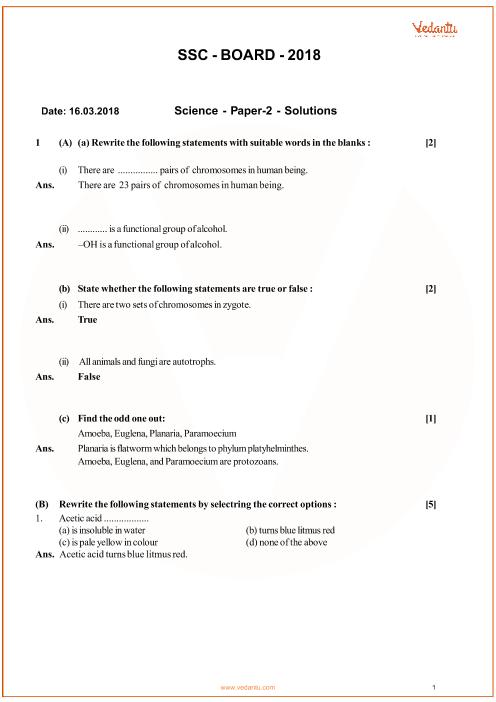 Maharashtra SSC QP Class 10 Science Paper-2 part-1