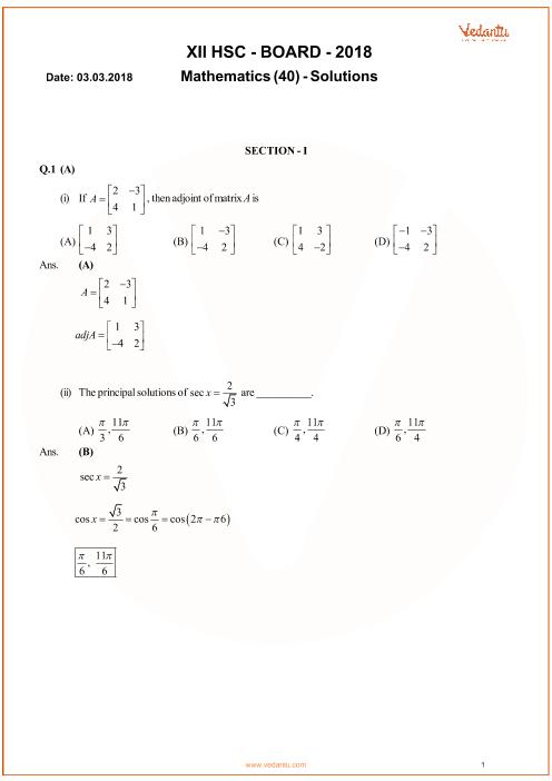 Maharashtra HSC QP Class 12 Maths part-1