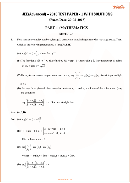 jee advanced 2018 maths question paper 1 with answer keys free pdf