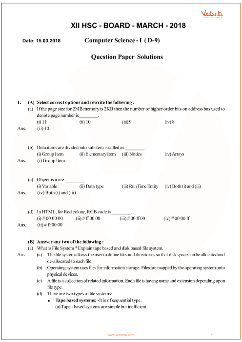 Maharashtra HSC QP Class 12 Computer Science-1 part-1
