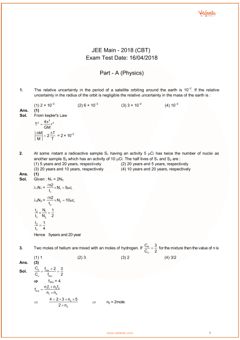 jee-main-2018-online-Combined-solutions-physics-16-04-2018 part-1
