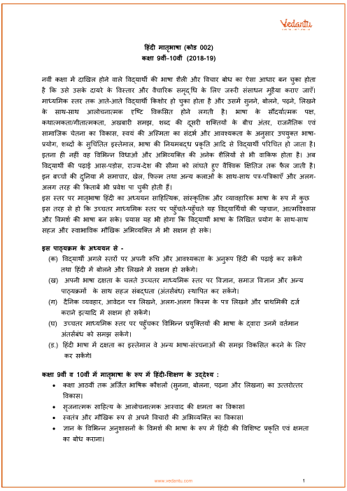 CBSE Class 9_Hindi_2018-2019_Course-A _Syllabus part-1