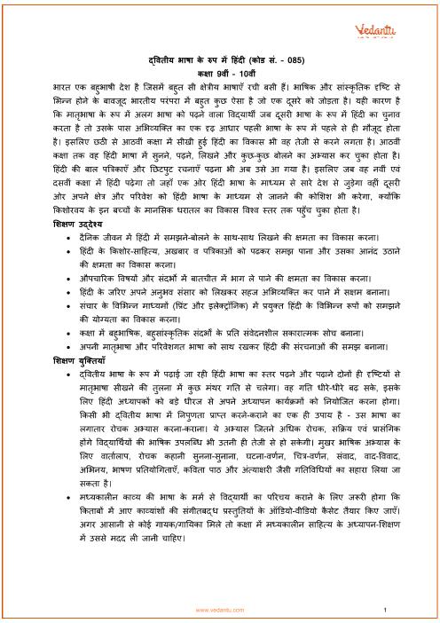 CBSE Class 9_Hindi_2018-2019_Course-B_Syllabus part-1