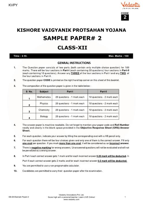 KVPY sb-sample-paper-2 part-1
