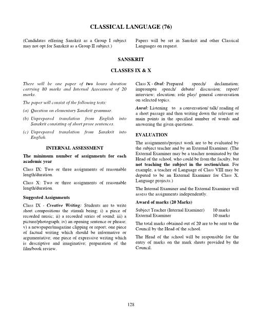 ICSE Class 10 Classical Language Syllabus part-1