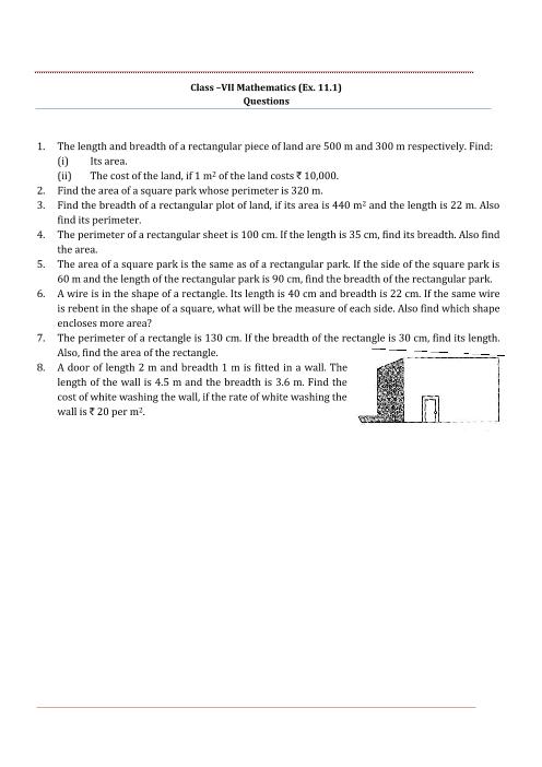 NCERT Solutions for Class 7 Maths Chapter 11 part-1