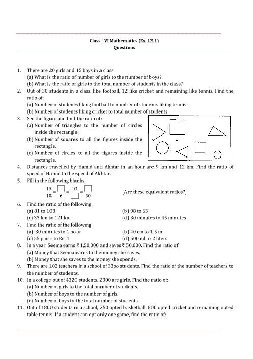 NCERT Solutions for Class 6 Maths Chapter 12 part-1